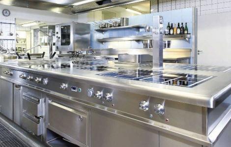 Kuchnia Elektryczna W Gastronomii Portal Gastronomiczny Gastrowiedza Pl